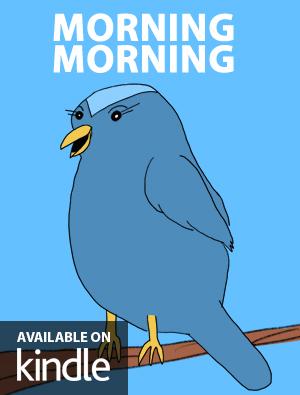Sidebar-Ad-morning-morning-Purchase.jpg